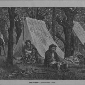 Cygan – galicyjski podróżnik